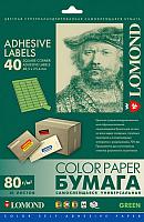 Бумага Lomond А4, 80 г/м, 50 л. / 2120195 (зеленый) -