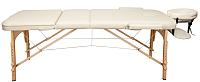 Массажный стол Atlas Sport 3D-70195/4 (cream) -