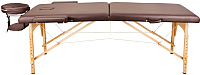 Массажный стол Atlas Sport 2D-70195/4 (coffee) -