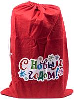 Мешок подарочный Белбогемия С Новым годом 11239834 / 91085 -
