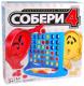 Настольная игра Ausini Собери 4 / YG787-10 -