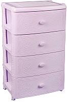 Комод пластиковый Альтернатива Флоран / М6875 (светло-фиолетовый) -