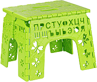 Табурет-подставка Альтернатива Алфавит / М4961 (салатовый) -