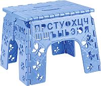 Табурет-подставка Альтернатива Алфавит / М4959 (синий) -