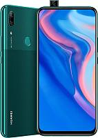 Смартфон Huawei P Smart Z 4GB/64GB / STK-LX1 (изумрудно-зеленый) -
