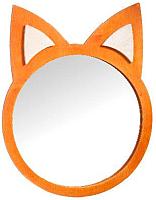 Зеркало интерьерное Белэкспоформ 2002 (оранжевый) -