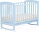 Детская кроватка Лель Ромашка АБ 16.1 (голубой) -