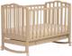 Детская кроватка Лель Жасмин АБ 19.1 (ваниль) -