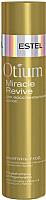 Шампунь для волос Estel Otium Miracle Revive для восстановления (250мл) -