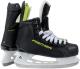 Коньки хоккейные Fischer CT250 SR / H04017 (р-р 41) -