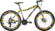Велосипед Arena Mamba 2020 / 26MT18AH02 (17) -