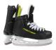 Коньки хоккейные Fischer CT150 SR / H04819 (р-р 43) -