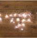 Светодиодная гирлянда Neon-Night Бахрома Белый 255-065 -