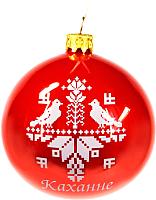 Елочная игрушка Грай Орнамент-Каханне на красном Ш80-74 -