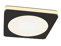 Точечный светильник Maytoni Phanton DL2001-L7B4K -