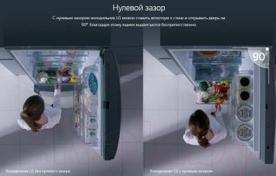 Холодильник с морозильником LG GA-B459MLSL