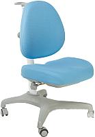 Кресло растущее FunDesk Bello I (голубой) -
