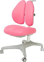 Кресло растущее FunDesk Bello II (розовый) -