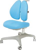 Кресло растущее FunDesk Bello II (голубой) -