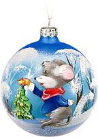 Елочная игрушка Грай Рождественское чудо ШБ100-30 (голубой) -