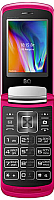 Мобильный телефон BQ Dream Duo BQ-2433 (розовый зеркальный) -