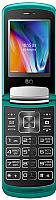 Мобильный телефон BQ Dream Duo BQ-2433 (зеленый зеркальный) -