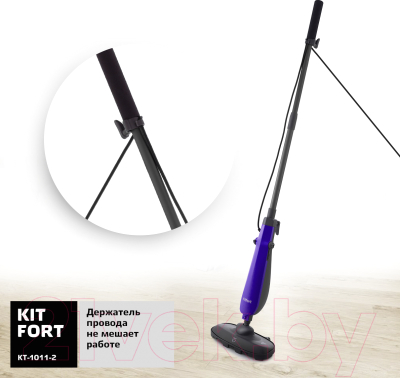 Пароочиститель Kitfort KT-1011-2 (синий)