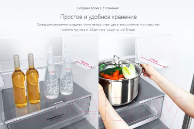 Холодильник с морозильником LG GA-B509MLSL