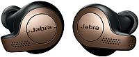 Наушники-гарнитура Jabra Elite 65t / 100-99000002-60 (медный/черный) -