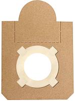 Комплект пылесборников для пылесоса Hitachi H-K/750442 (5шт) -