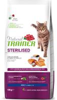 Корм для кошек Trainer Natural Adult Sterilised Salmon (10кг) -