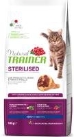 Корм для кошек Trainer Natural Adult Sterilised Ham (10кг) -
