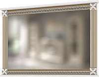 Зеркало интерьерное WellMaker Патриция Элегант ЗН-150 (альпийский/латунь) -
