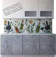 Готовая кухня Артём-Мебель Яна-Ш СН-114 МДФ 2.0м (белый глянец/камень светло-серый) -