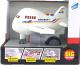 Самолет игрушечный Big Motors RJ6687A -