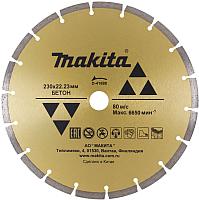 Отрезной диск алмазный Makita D-41698 -