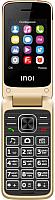 Мобильный телефон Inoi 245R (золото) -