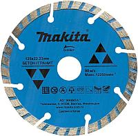 Отрезной диск алмазный Makita D-51007 -