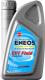 Трансмиссионное масло Eneos CVT Fluid Fully Synthetic (1л) -
