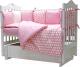Комплект постельный в кроватку Топотушки 12 месяцев / 361/1 (розовый) -