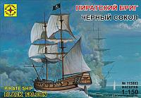 Сборная модель Моделист Пиратский бриг Черный сокол 1:150 / 115003 -