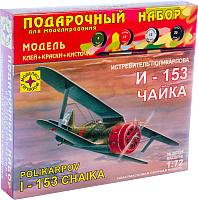 Сборная модель Моделист Истребитель Поликарпова И-153 Чайка 1:72 / ПН207226 -