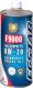 Моторное масло Suzuki Ecstar 0W20 / 99M0022R01001 (1л) -