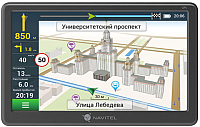GPS навигатор Navitel E707 Magnetic -