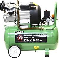 Воздушный компрессор Калибр КМК-2300/50У (59437) -