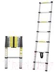 Телескопическая лестница Startul ST9734-038