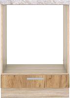 Шкаф под духовку Интерлиния Мила НШ60д (дуб золотой) -