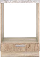 Шкаф под духовку Интерлиния Мила НШ60д (дуб серый) -