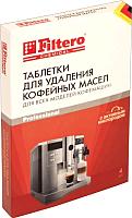 Чистящие таблетки для кофемашины Filtero 613 (4шт) -