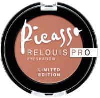 Тени для век Relouis Pro Picasso Limited Edition тон 03 -